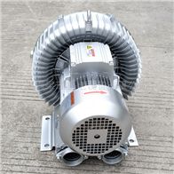 2QB 510-SAH16工业机电设备漩涡气泵
