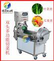 TS-Q118-台湾多功能切菜机 蔬果切碎机 蔬菜切片机