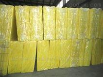 玻璃棉保温板价格