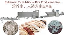 全自动营养大米生产线紫薯米黄金米加工设备