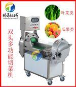 切片切条切丁切丝机  蔬菜多功能切菜机