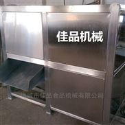佳品牛油板对辊式破碎机生产厂家质优价廉