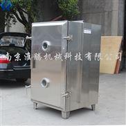 真空干燥箱 中药浸膏低温干燥机  淮腾机械