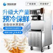 全自动智能BQL-9230冰淇淋机