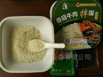 云南即食米生产设备 自热米饭生产机械