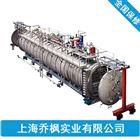 QFN-ZG真空低温液体连续干燥机
