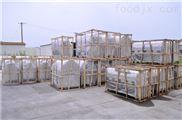 哈尔滨2米木炭烧烤炉厂家洁润环保
