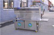 JR-200-2-G-出售福建2.5米木炭无烟烧烤炉量大从优