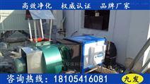 九发环保油烟分离器高品质的油烟处理机