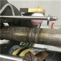 蛇形管管排焊自动焊机