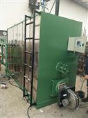 卧式0.3吨小型燃油燃气蒸汽锅炉发生器