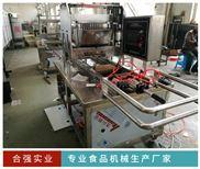 供应小型糖果浇注成型机QQ凝胶糖机械设备