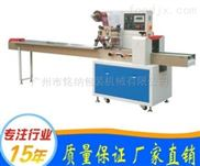 广州全自动枕式包装机