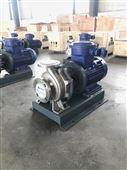 节能化工泵  免维护离心泵