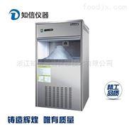 不锈钢雪花制冰机