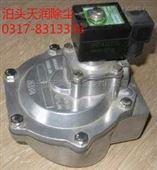 优质电磁阀批发ASCO电磁脉冲阀直销价格优惠