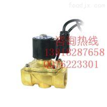 SLDF直动式喷泉电磁阀