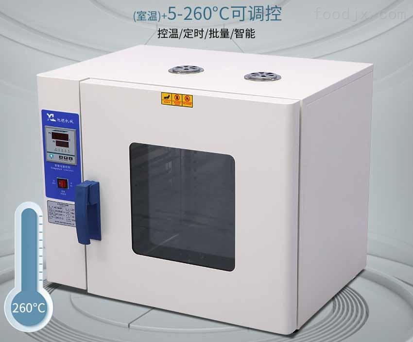 三门峡科学研究所干燥箱 牛肉干烘干机价格