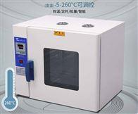 HK-350A+三门峡科学研究所干燥箱 牛肉干烘干机价格