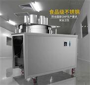 XL-75-XL-75土豆切片机/不锈钢多孔水果切片机