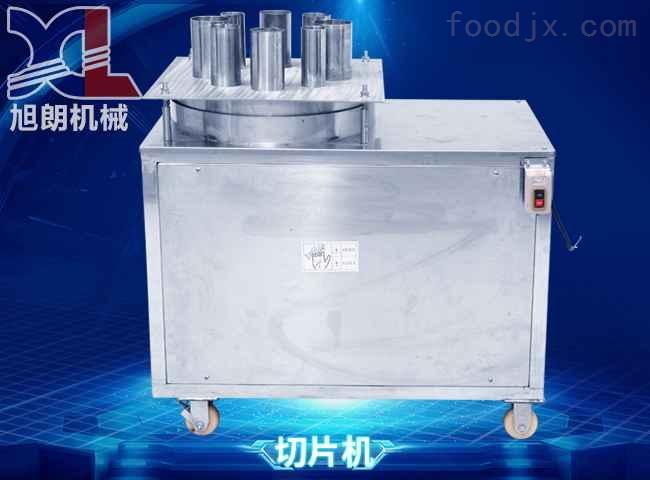 莲藕 土豆切片机/不锈钢切片机价格