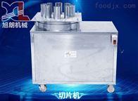 XL-75南京哪里有卖不锈钢带变频黄瓜切片机