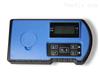 智云达 六价铬检测仪 单参数水质检测
