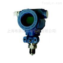 YBPZ-1.420.010智能系列压力变送器