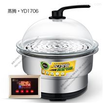 御蒸大师商用蒸汽能锅 上蒸下煮海鲜蒸锅