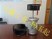 烘箱热风循环加长轴电机
