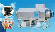 连续式洗袋机 不锈钢包装袋清洗机厂家