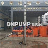 不锈钢多级潜水泵厂家