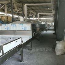 厂家定制氢氧化铬微波干燥机微波烘干设备