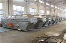 振动流化床(氢氧化铝)干燥机组