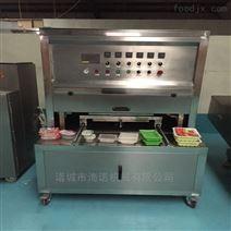 盒式气调锁鲜食品塑料托盒式真空包装机