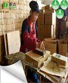泾阳茯茶微波干燥设备生产厂家大量批发