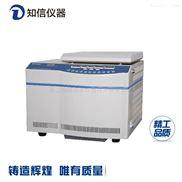 H3018DR-台式冷冻高速离心机 10种升、降速选择