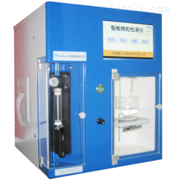 JWG-5A智能微粒检测仪