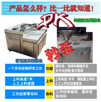 SGC-1000不锈钢连续式卧式液压灌肠机专门定制