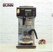 邦恩AXIOM美式咖啡機