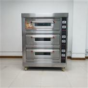 三层六盘烤箱 平板炉 面包烘箱 层式烘炉