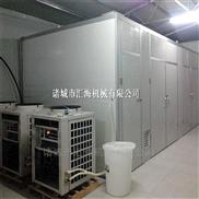 辣椒熱泵冷風烘干機 山楂空氣能低溫干燥機