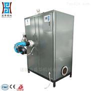 豆腐煮浆机酿酒蒸馒头配套蒸汽发生器