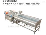 凈菜加工生產線果蔬加工設備食品專用機械