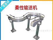 上海柔性輸送機廠家直銷價格