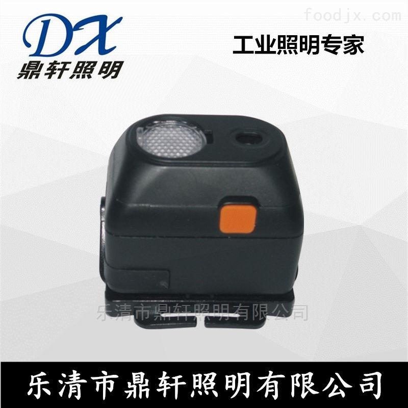 亚洲城厂家BJQ5109防爆头灯聚泛可调