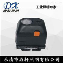 BAD308E鼎轩照明BAD308E微型防爆头灯