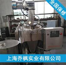 不銹鋼干燥設備真空低溫干燥機