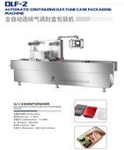 全自动气调盒式冻肉包装机
