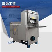 HR-6Z六卷全自动羊肉切片机
